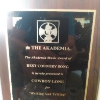 Lone Award 2